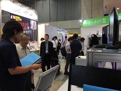 野毛電気工業 機械要素技術展